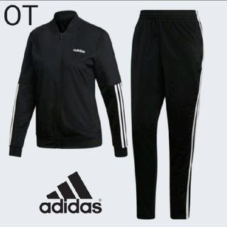adidas - adidas ジャージ 上下セット
