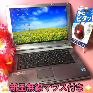 エヌイーシー(NEC)の訳ありビジネスシルバー❤️DVD/オフィス/無線❤️Win10❤️初心者に最適(ノートPC)