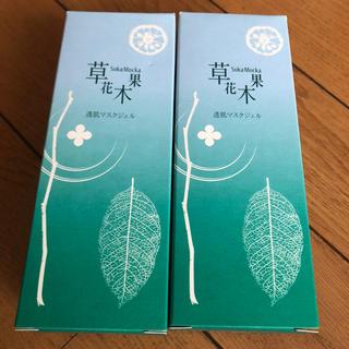 ソウカモッカ(草花木果)の透肌マスクジェルNA美容液2本(美容液)