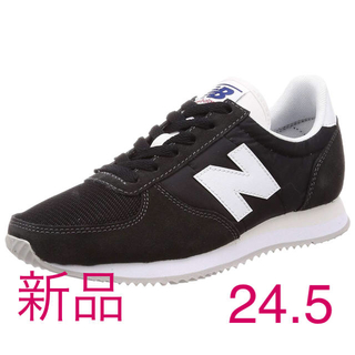 58d8b9a0d3b64 ニューバランス(New Balance)のニューバランス U220 24.5 ブラック(スニーカー)