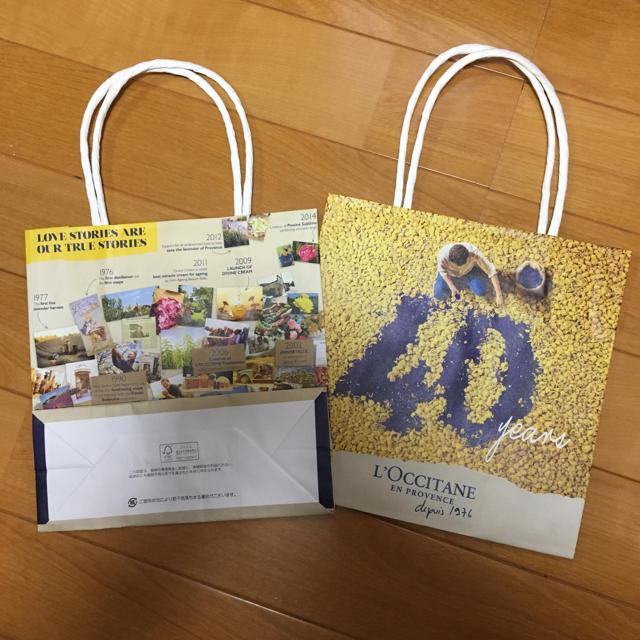 L'OCCITANE(ロクシタン)のロクシタンショッパー8枚セット レディースのバッグ(ショップ袋)の商品写真