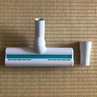 Panasonic - パナソニック 掃除機別売部品ノズル ふとん清潔ノズル MC-FU1