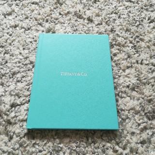 ティファニー(Tiffany & Co.)のティファニー 写真立て アルバム(アルバム)