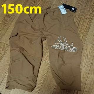 アディダス(adidas)のアディダス キッズ ズボン(パンツ/スパッツ)