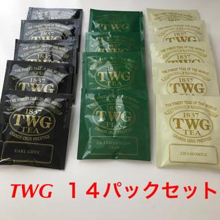 WEDGWOOD - 【シンガポール/紅茶】  TWG  ティーパック アソート 14パックセット