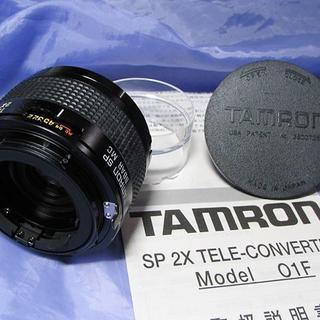 タムロン(TAMRON)のTAMRON SP 2X テレコン Model 01F(ジャンク)(その他)