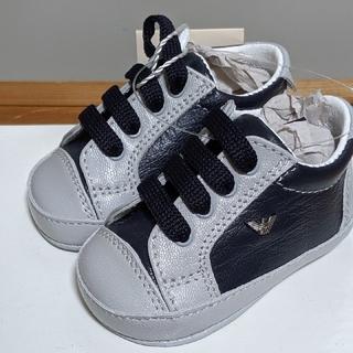 sneakers for cheap 57cee 5bd90 アルマーニのコーディネート | Armaniなどの人気ブランドの ...
