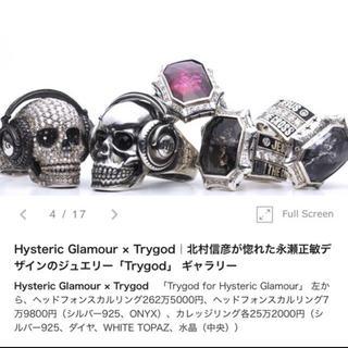 ヒステリックグラマー(HYSTERIC GLAMOUR)のTrygod for Hysteric Glamour ヘッドフォンスカルリング(リング(指輪))