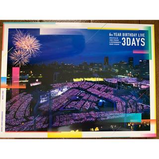 ノギザカフォーティーシックス(乃木坂46)の乃木坂46 6th YEAR BIRTHDAY LIVE Blu-ray(ミュージック)