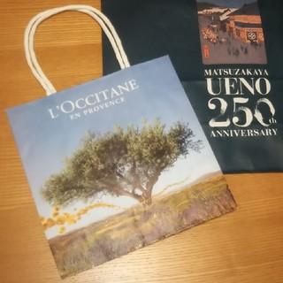 ロクシタン(L'OCCITANE)のロクシタン 松坂屋 ショップ袋(ショップ袋)