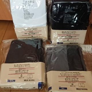 ムジルシリョウヒン(MUJI (無印良品))の無印良品【未使用】ボクサーとシャツ【M】(ボクサーパンツ)