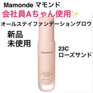 AMOREPACIFIC - 新品未使用 Mamonde マモンド オールステイファンデーショングロウ 23C