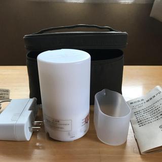 ムジルシリョウヒン(MUJI (無印良品))の【中古】無印良品 コンパクト超音波アロマフューザー  PD-SD1(アロマディフューザー)