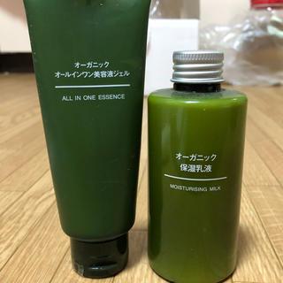 ムジルシリョウヒン(MUJI (無印良品))の無印良品 オーガニック 乳液 美容液ジェル(美容液)