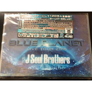 三代目 J Soul Brothers - 三代目JSoulBrothers ブループラネット Blu-ray