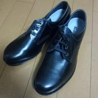 ☆未使用品☆安全靴 29(その他)