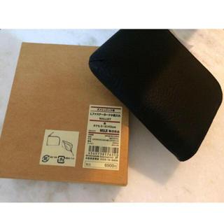 ムジルシリョウヒン(MUJI (無印良品))の新品 MUJI ヌメシュリンク革Lファスナーカード小銭入れ  (財布)