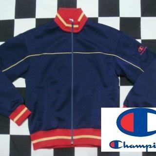 チャンピオン(Champion)の【チャンピオン】70sオールドジャージメンズSレディスOK美品(ジャージ)