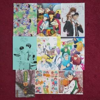 黒子のバスケ同人誌 9冊セット(一般)