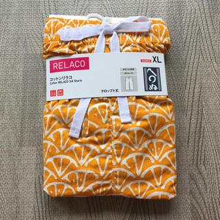 ユニクロ(UNIQLO)のオレンジ柄 ユニクロ リラコ XL 新品未使用(ルームウェア)