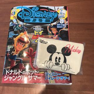 ディズニー(Disney)のディズニーファン 8月号(その他)