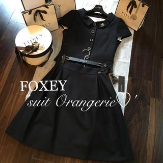 """フォクシー(FOXEY)の値下げ♡美品♡フォクシーJacket & Skirt""""Orangerie""""♡(スーツ)"""