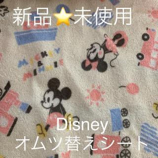 ディズニー(Disney)のミッキー&ミニー オムツ交換シート(おむつ替えマット)
