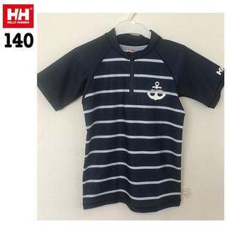 ヘリーハンセン(HELLY HANSEN)の新品 ヘリーハンセン ハーフジップ ラッシュガード 140(水着)
