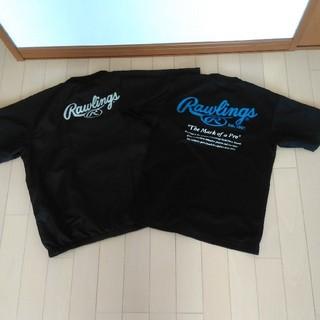 ローリングス(Rawlings)のRawlingsVジャン150&Tシャツ140美品です!(Tシャツ/カットソー)