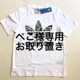 Original - Mサイズ アディダス originals Tシャツ ホワイト