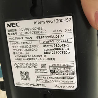 エヌイーシー(NEC)のNEC WIFI ルーター(PC周辺機器)