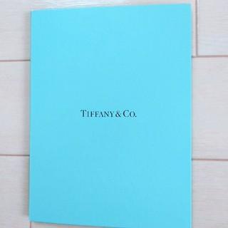ティファニー(Tiffany & Co.)のティファニー  TIFFANY アルバム(アルバム)