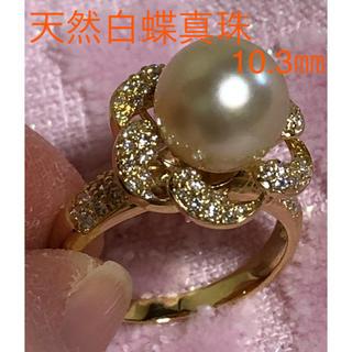 k18🌼天然 白蝶真珠 ダイヤモンド リング(リング(指輪))