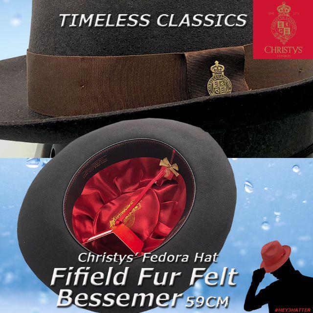 Borsalino(ボルサリーノ)のクリスティーズ★フィフィールド・ファー・フェドラ59CM【ラビットファー】 メンズの帽子(ハット)の商品写真