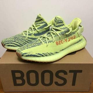 アディダス(adidas)の26.5 Adidas Originals Yeezy Boost 350 V2(スニーカー)