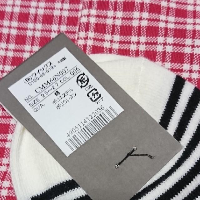 COMME CA MEN(コムサメン)の新品 メンズ 靴下  ソックス  comme ca men メンズのレッグウェア(ソックス)の商品写真