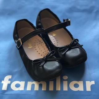 familiar - ファミリア フォーマルシューズ 女の子17cm
