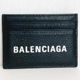 バレンシアガ(Balenciaga)のBALENCIAGA カードケース(その他)