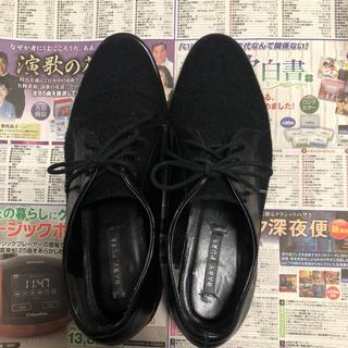 紐履(ローファー/革靴)