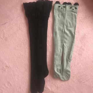 ニーハイ♡靴下♡黒♡グレー♡レース♡(ソックス)