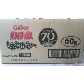 カルビー(カルビー)の【地域限定】ポテトチップス しあわせバター × 1ケース(12袋)(菓子/デザート)