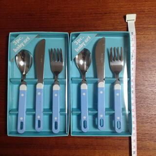 イケア(IKEA)の新品♪ベビースプーン、ナイフ、フォーク2セット(スプーン/フォーク)