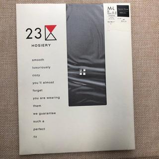 ニジュウサンク(23区)の黒ストッキング(ワンポイントあり)(タイツ/ストッキング)