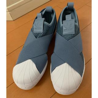 アディダス(adidas)のアディダス 24.5cm スーパースター スリッポン 試着のみ ブルーグレー(スニーカー)