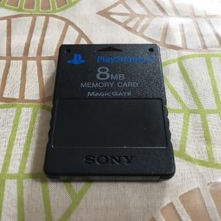 プレイステーション2(PlayStation2)のプレイステーション2用  ソニー純正  メモリーカード  ブラック(家庭用ゲーム本体)