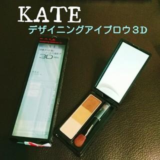 ケイト(KATE)のKATE デザイニングアイブロウEX4 ライトブラウン系(パウダーアイブロウ)
