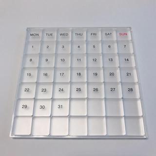 ムジルシリョウヒン(MUJI (無印良品))の無印良品 万年使えるアクリルカレンダー(カレンダー/スケジュール)