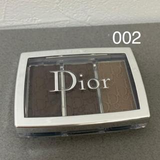 ディオール(Dior)のディオール バックステージ ブロウパレット002(パウダーアイブロウ)