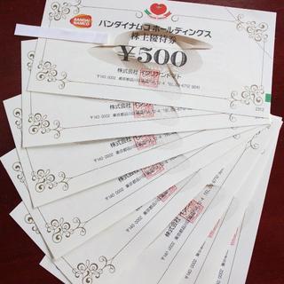 バンダイ(BANDAI)のイタリアントマト バンダイナムコ 優待券 4000円分(レストラン/食事券)