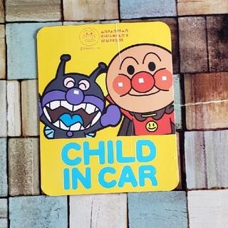 アンパンマン(アンパンマン)のアンパンマンミュージアム 車用マグネットステッカー(車外アクセサリ)
